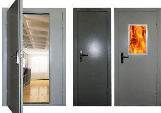 Противопожарные металлические двери и их сертификация
