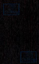 Плёнка ПВХ фактура нерго