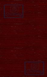 Шпон бордовый сапелли махагон