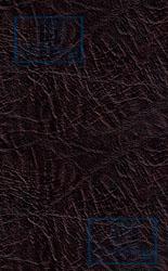 Дерматин тёмно-коричневый