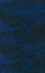 Дерматин-индия художественный синий