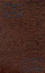 Отделка плёнка ПВХ ковролин